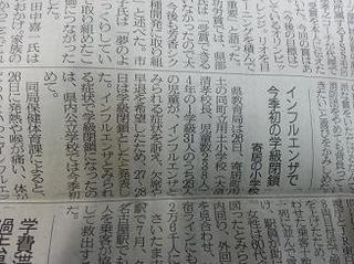 20131127_093311.jpg